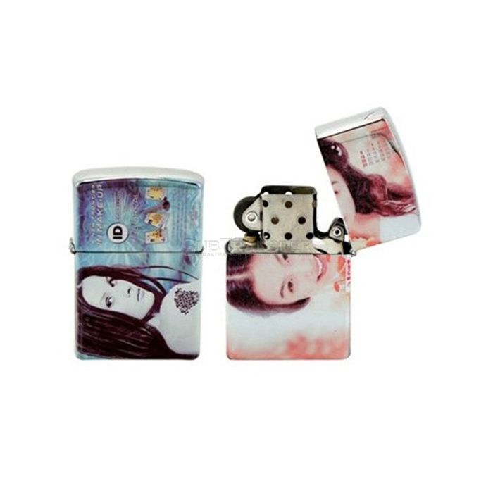 Sublimation Gasoline Lighter